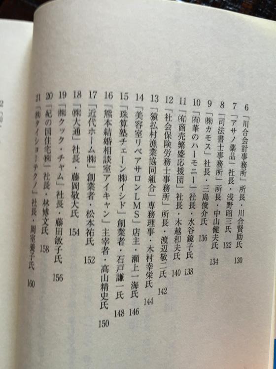 http://ican.or.tv/blog/Ibook_jinsei912.jpg