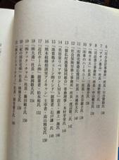 Ibook_jinsei912.jpg