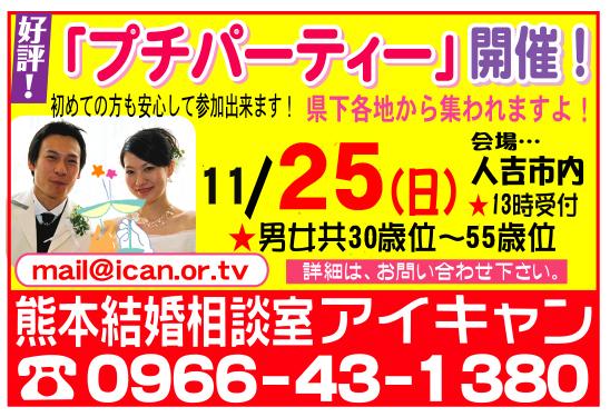 アイキャンタウンパケット012_11_25-08.jpg