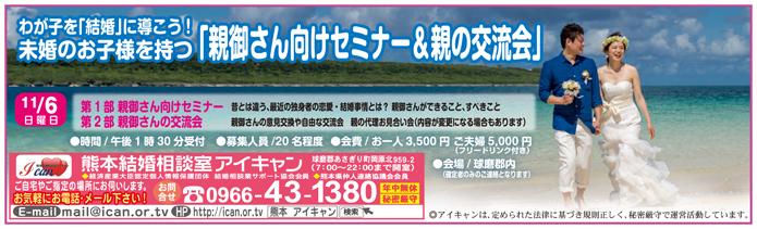 2016_11_06_oyasemi.jpg
