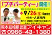 ican_100926.jpg