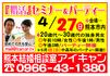 ican_townpa1404.jpg