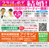 アイキャン2016_1_新年用-01.jpg