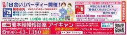 ican_2016_0925_08.jpg