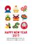 2017-新年画像.jpg