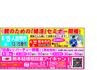 ican0415セミナー5パーティ.jpg