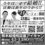 ican_2012_01.jpg