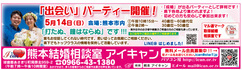ican-2017-0325.jpg