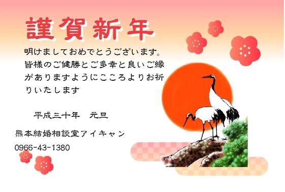 30_1_1_ican_nenga.jpg