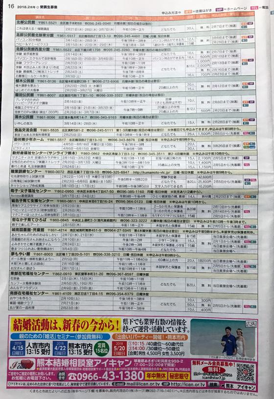 Kumamoto-city-02-31.jpg