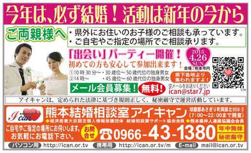 http://ican.or.tv/news/garappa2.jpg