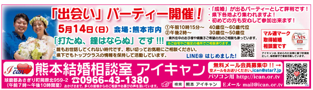 http://ican.or.tv/news/ican-2017-0325.jpg
