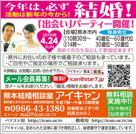 http://ican.or.tv/news/ican2016_1_088.jpg