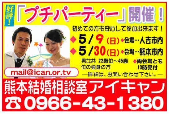 http://ican.or.tv/news/ican_2010__05_09_30.jpg