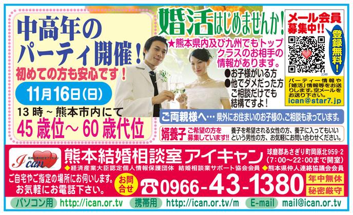 http://ican.or.tv/news/ican_2014_11.jpg