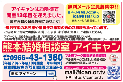 http://ican.or.tv/news/ican_haifu_2017_10_29%E3%83%81%E3%83%A9%E3%82%B72.jpg
