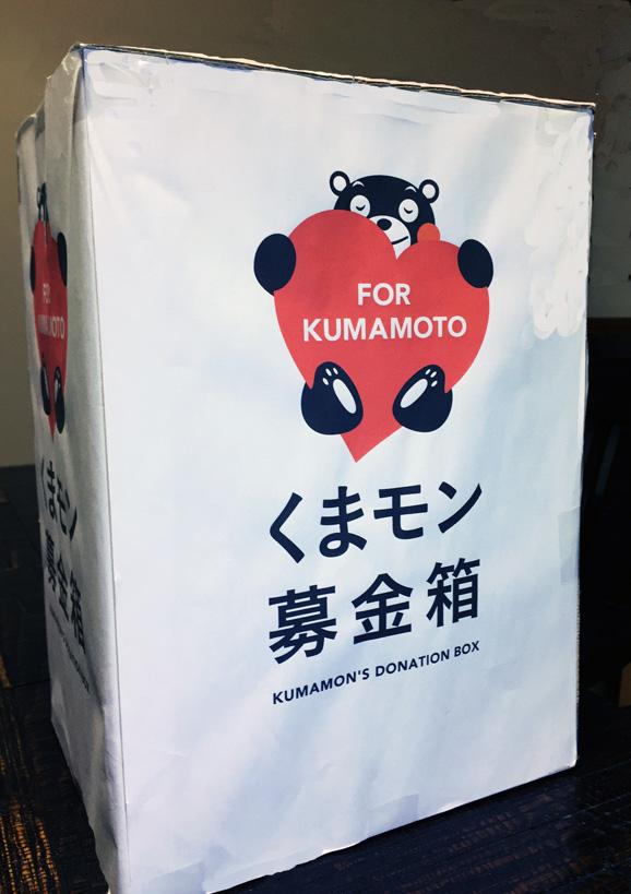 http://ican.or.tv/news/kumamon-bokin085.jpg
